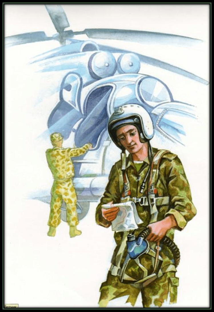 Картинки по теме защитники отечества
