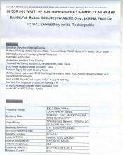 Описание и прошивки для R928 PLUS