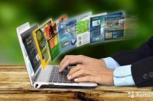 Разработка, сопровождение и продвижением сайтов