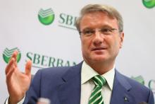 Президент, председатель правления. Глава Сбербанка Герман Греф — о трендах новой цифровой эпохи Герман греф хочу к нему обратиться