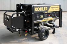Какой генератор лучше бензин или дизель. Газ, бензин или дизель – какой же выбрать генератор? Чем отличается бензиновый генератор от дизельного