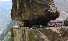 Самые экстремальные дороги в мире