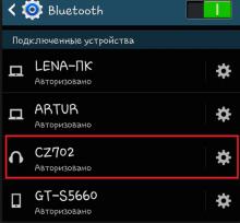 Смартфон не видит блютуз гарнитуру. Почему Bluetooth не находит устройства? Альтернативные способы подключения наушников к телефону