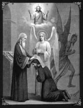 Что такое покаяние. О внутреннем покаянном делании