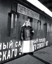 Сергей в мужьях у марины цветаевой. Эфрон, сергей яковлевич. Портрет Сергея Эфрона