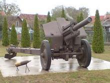 Где можно увидеть 122 мм гаубицу, её модификации и характеристики