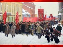 История мировой системы социализма. Энциклопедия коммунизма и социалистические революции