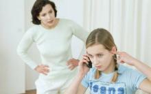 Первые проблемы подросткового периода