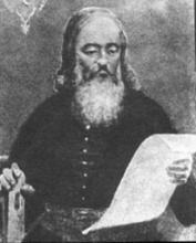 Петр мстиславец был Мстиславец петр. Петр Тимофеев Мстиславец