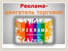 Что нужно знать про Rotapost.ru - эффективную рекламу в блогах, Твиттер, YouTube и Телеграм